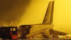 Banat Air Flight 166