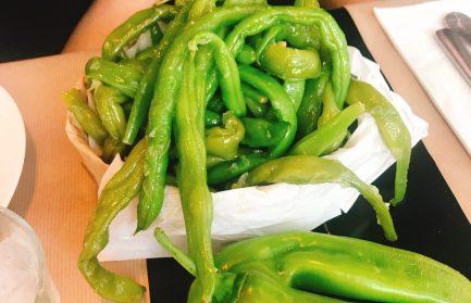 Malka by Eyal Shani - Kosher Tel Aviv - Green Beans