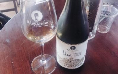 Alexander Winery - Badatz - North Israel - Liza Wine