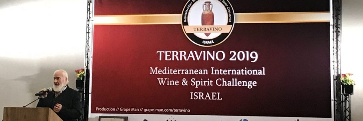 Terravino 2019 Awards