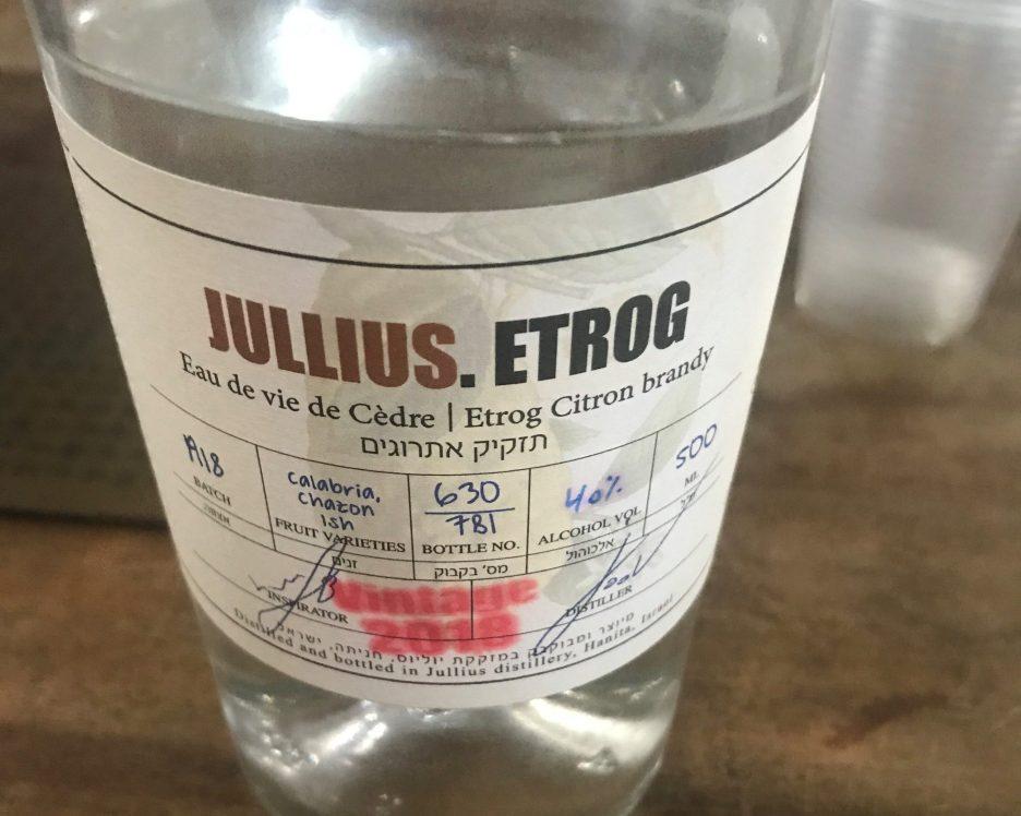 Julius Distillery - Kosher - Galil - Etrog Brandy