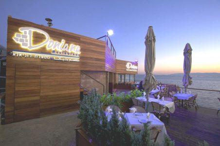 Doniana Restaurant - Sea View - Akko - Not Kosher