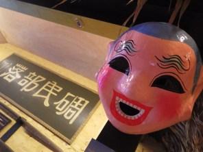 碉民部落Front Desk