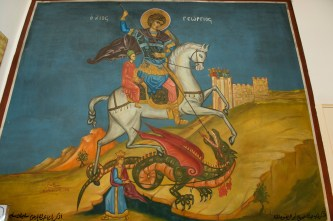 Icon of the St George Church
