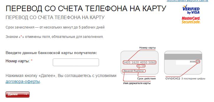 pénzátutalások hogyan lehet keresni)