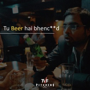 The most epically epic dialogue of all time!