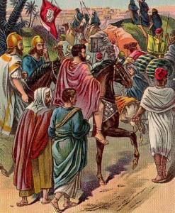 Ezra 2 The_Jews_Return_to_Jerusalem_in_the_Time_of_Cyrus