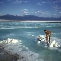 A tengervíz sótalanítása