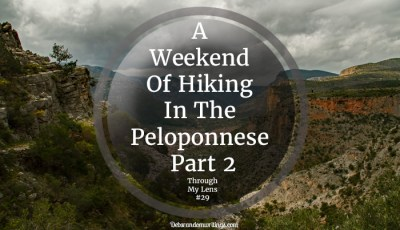 hiking weekend in the Peloponnese