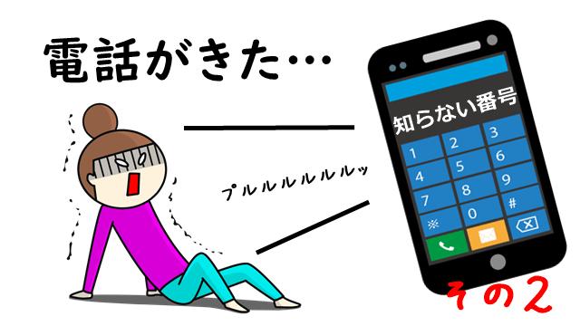0367405200