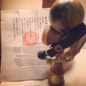 Sanurai Cord-Dec0Eight (100)