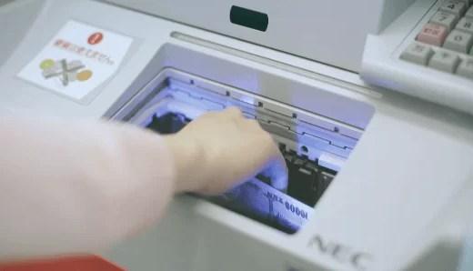 ベラジョンカジノの国内銀行送金出金方法・出金限度額・出金手数料の解説