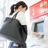 tuto atm - ベラジョンカジノの国内銀行送金出金方法・出金限度額・出金手数料の解説