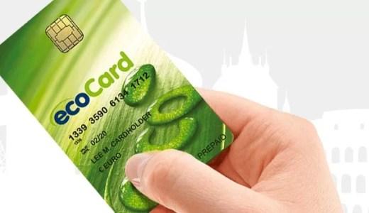【発行停止中】ecoCard(エコカード)の新規発行・申請方法