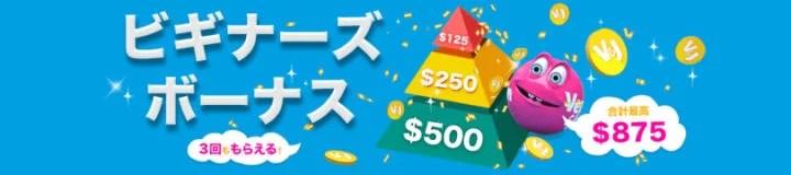 vera test7 - ベラジョンカジノは、10日無料プレイ付きで最高1000ドルのお得なビギナーズボーナスを紹介