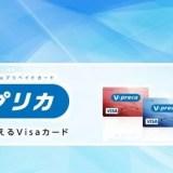 b0a8f81731c8de170eb6d14483459ebc - ベラジョンカジノにクレジットカードなしで入金する方法・入金限度額・入金手数料の解説