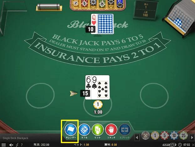 467d4c91d52bd2fc503f9d409fdbe1d3 - ベラジョンカジノのブラックジャックを全種類、紹介します。攻略、必勝法も図解入りで解説