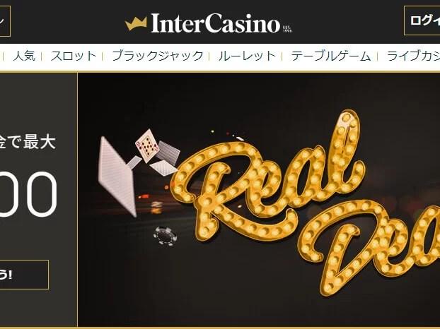 2019 01 31 003625 - オンラインカジノスロットの魅力、ジャックポット攻略&必勝法の紹介