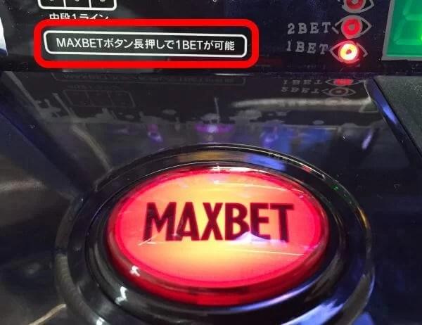 s sadakaya gazou14 - オンラインカジノのスロットゲームの遊び方とルール解説。スロット攻略&必勝法の紹介