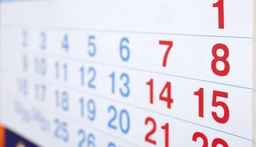 ベラジョンカジノの出金は、土日・祝日も可能!出金申請に必要な手続き方法の解説