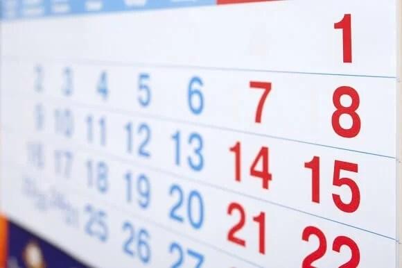 060f6d65f68ebec5c0719f47a62f2a77 - ベラジョンカジノの出金は、土日・祝日も可能!出金申請に必要な手続き方法の解説