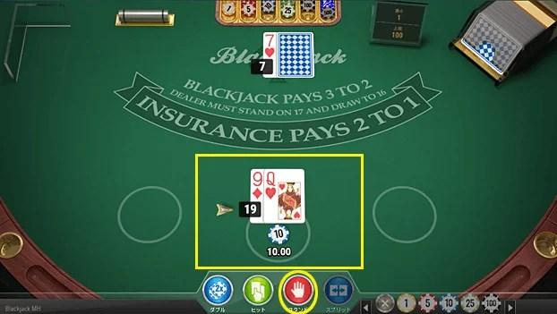 2f6bb305050161113a9f14b554d91187 - オンラインカジノのブラックジャックの確率を上げるための必勝攻略法に欠かせないベーシックストラテジーの解説