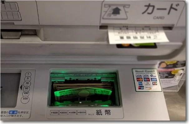 owari - 【2021年度】ベラジョンカジノの魅力・特徴を徹底解説!登録・入金・出金・評判・ボーナス・安全性のまとめ