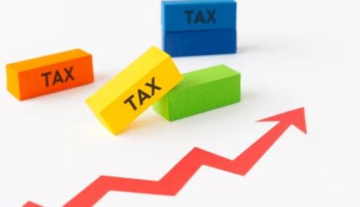 ベラジョンカジノで得た収入の税金対策と税金計算。会社に収益を知られない確定申告の方法