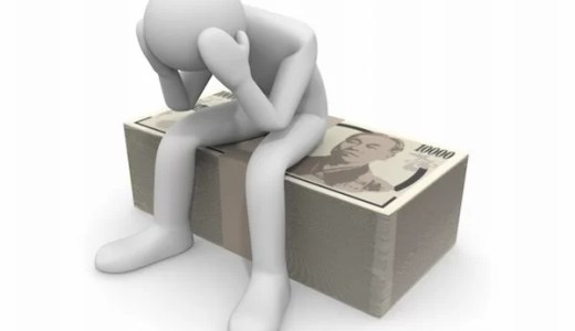 ベラジョンカジノで借金を負わない方法とオンラインカジノで借金返済がむずかしい理由