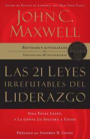 LAS-21-CUALIDADES-DE-UN-LIDER