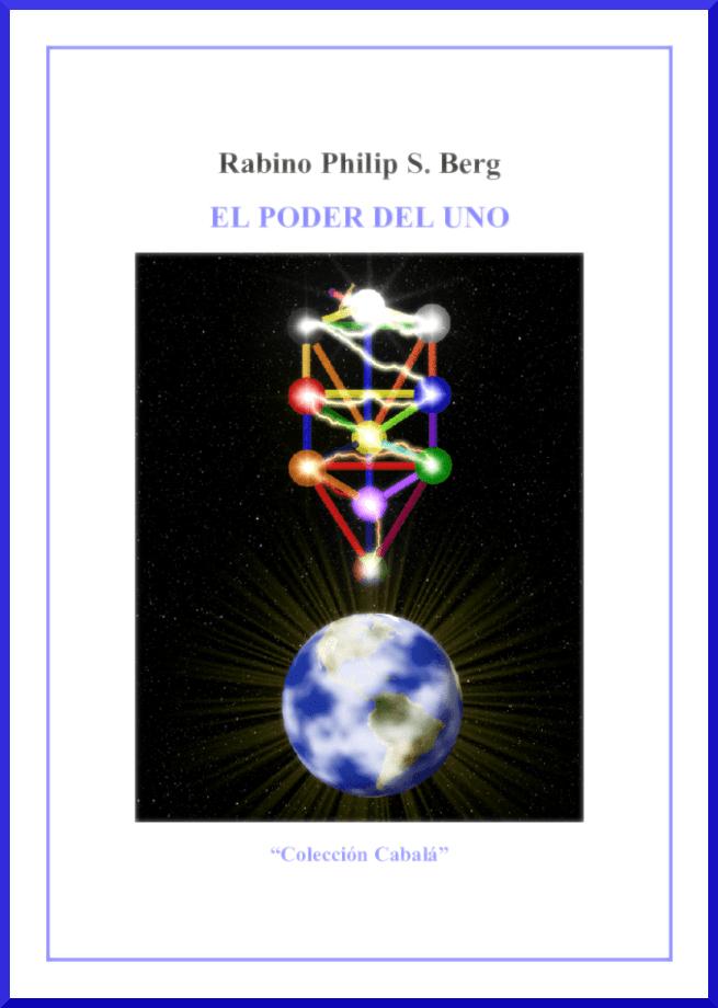 El poder del uno, PDF, Rabino Philip S. Berg