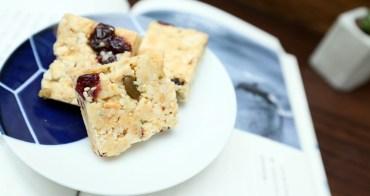 【宅配美食】呷麥先 JUST BAKE:純手作無添加,吃一口最單純的美味餅乾