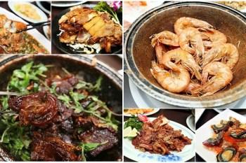 【台南美食】道地台菜、羊肉爐、烤乳豬,超強推薦!聚餐小酌的好去處:萬福羊肉海產餐廳