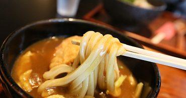 【日本美食】金閣寺旁的烏龍麵專門店,白天時段限定:衣笠Kinugasa Zen