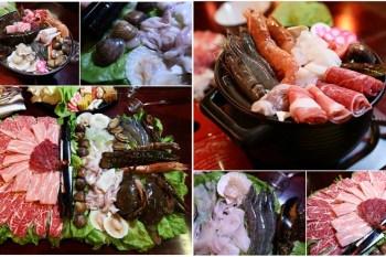 【台南美食】最狂霸氣海陸鍋!聚餐首選推薦~也有幸福雙人海陸鍋可選擇:八鮮棧肉骨爐