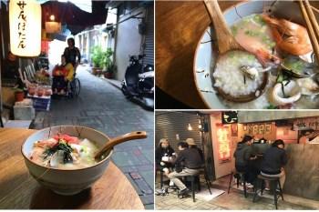 【台南美食】隱身於台南東菜市中的日式風格屋台小店:鮮牡丹