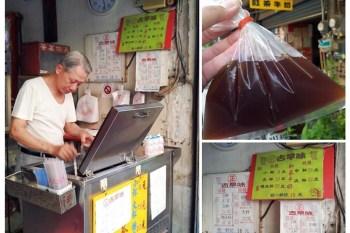 【台南飲料】台南超過40年的巷弄雜貨店,懷舊袋裝古早味紅茶:大泉雜貨店