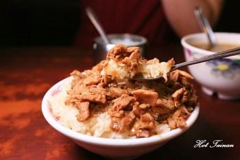 【嘉義美食】文化路夜市旁的必吃小吃,嘉義人從小到大不變的經典:阿岸米糕