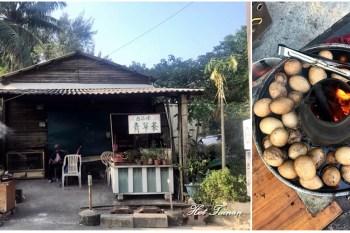 【台南美食】一顆只賣五元的柴火茶葉蛋,漁光島非吃不可的美食:漁光島阿婆茶葉蛋