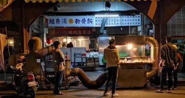 【台南宵夜】台南在地人的宵夜碳烤攤,文華市場旁的超人氣美食:建南燒烤