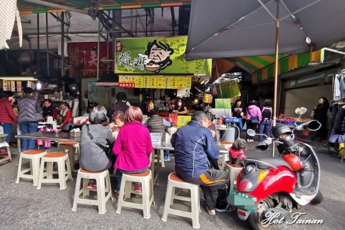 【台南美食】延平市場內的古早味人氣早餐:延平市場粿仔嬤