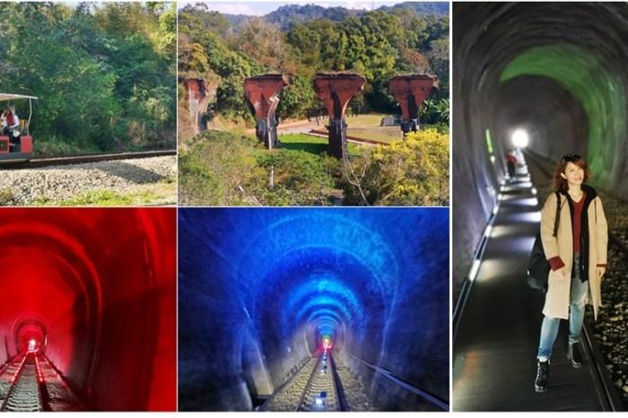 【苗栗景點】三義舊山線鐵道自行車!一覽苗栗山城的美麗風景
