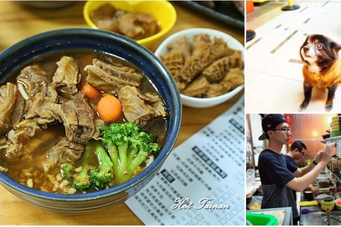 【台南美食】台南這間牛肉麵不吃不可!讓你一吃上癮,再嚐成主顧:黑炫瘋乖乖牛肉麵