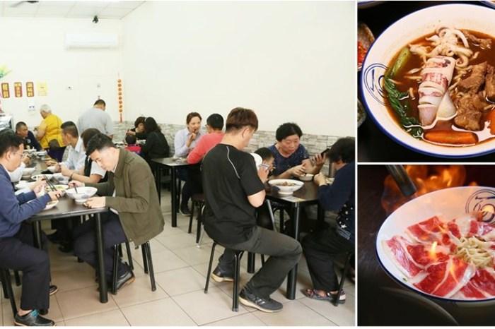 【台南美食】太誇張!牛肉麵竟然還有這種吃法,當心晚來吃不到:洁茂牛肉麵館