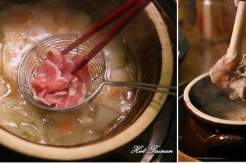 【台南火鍋】胡椒口味的羊肉爐吃過沒?老台南的口袋名單有新吃法:鄉野炭燒羊肉爐南紡店!