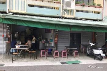 【台南冰店】老台南人在吃的懷舊冰店,冬天限定必吃炸物:維美冰店