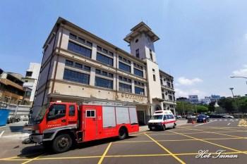 【台南活動】119消防節,台南全市消防分隊1/19當天開放參觀體驗~