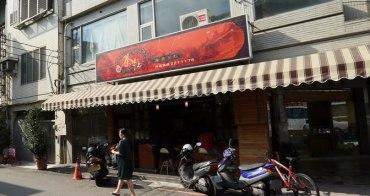 【台南飲料】台南正興街上陶鍋煮出的一杯好茶:茶經異國紅茶專賣店