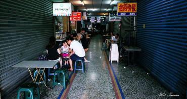【台南美食】大台南觀光城時段限定的美味:林師炒飯