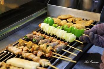【台南美食】上榮新疆烤肉串(永康店):獨門醬汁搭配上新鮮食材,店家深厚的烤工~讓食材更顯美味!!